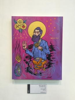 Altar 3: Conposita (cooperate) MCMXXXVI Hercules acrylic on wood panel, 16x20. 2015 (Samuel Felden, Division Riots, June 12th, 1966) Available